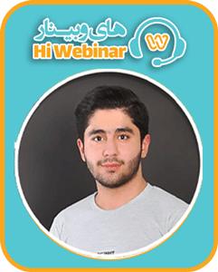 te11acher011 های وبینار - دوره آموزشی، وبینار، آموزش مجازی، سمینار، کنکور، کلاس خصوصی، کلاس مجازی